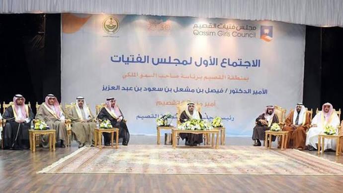 Arabia Saudí lanza el Congreso de las Mujeres, pero sin mujeres