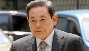 Lee Kun-hee Presidente del  Grupo Samsung