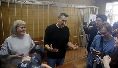 Cierran acceso a monumento histórico en Moscú para evitar protestas
