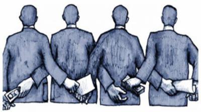 (Imagen de Sociedad Interamericana de Prensa)