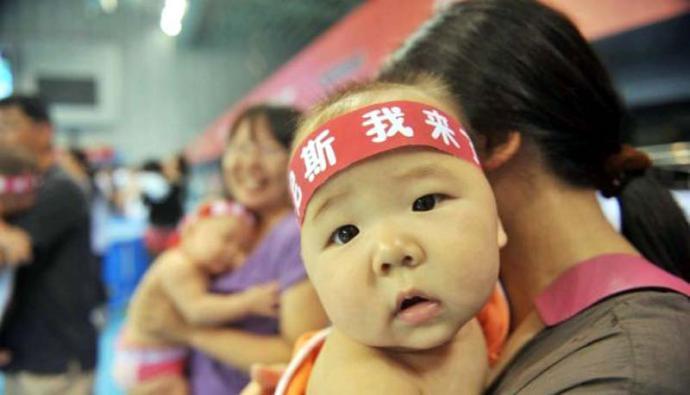 Un estricto control de la natalidad en China evitó unos 400 millones de nacimientos durante casi cuatro décadas, según cálculos.