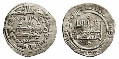 Monedas musulmanas en al- Andalus