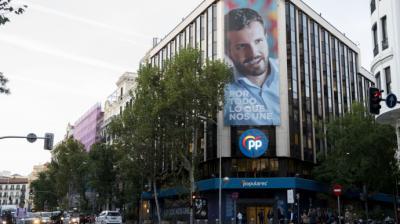 Sede nacional del PP en la calle Génova de Madrid.PP