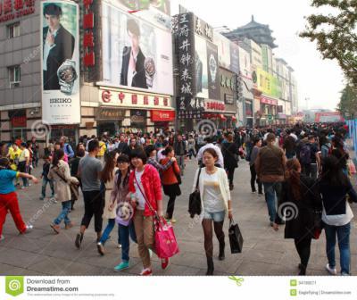 Pekín, capital de China (imagen de referencia)