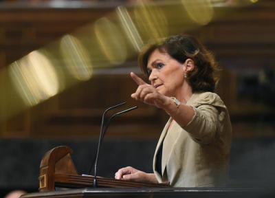 Carmen Calco, vicepresidenta del gobierno en funciones