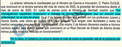 La Guardia Civil insiste en acusar al Gobierno por el 8M con conclusiones sesgadas y titulares de prensa