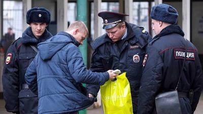 Los padres identifican al terrorista suicida del metro de San Petersburgo