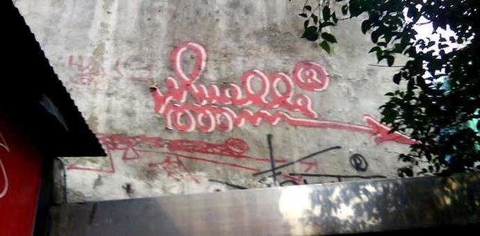 La última pieza de Muelle que se conserva, en la Calle Montera (ahora cubierta con una lona verde). Foto: Fernando Figueroa