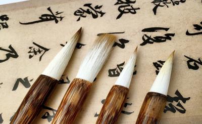 """""""Arte abstracto milenario. Caligrafía china"""", por Zonghui Xu y María Jesús Abad Tejerina"""""""