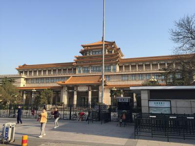 Museo Nacional de Arte de Pekín (imagen de referencia)