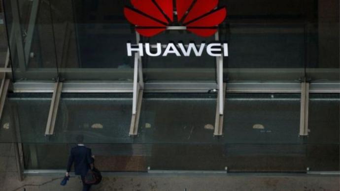 Estados Unidos considera a Huawei como una amenaza para su seguridad