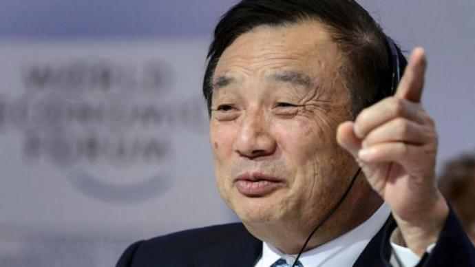 Ren Zhengfei, un ex oficial del Ejército Popular de Liberación de China, fundó Huawei en 1987.