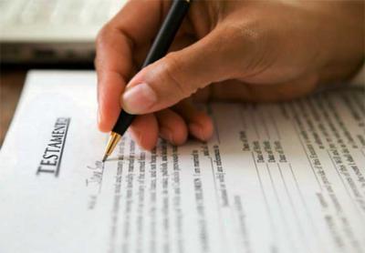 Modelo 650 Impuesto sobre Sucesiones y Donaciones