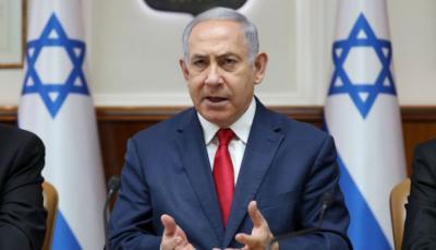 """Benjamin Netanyahu considera """"muy peligroso"""" el anuncio de Irán sobre uranio enriquecido."""