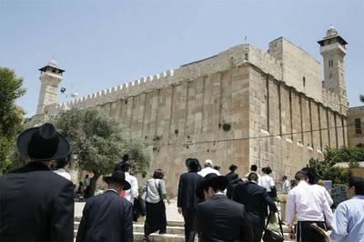 Unesco incluye ciudad cisjordana de Hebrón en su lista del patrimonio mundial