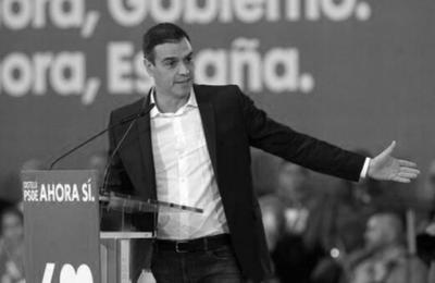 El Gobierno 'estudiará' si impugna la moción de la Asamblea de Madrid para ilegalizar partidos independentistas