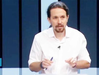 El vicepresidente segundo y líder de Podemos, Pablo Iglesias en ikmagen de archivo (captura de pantalla)