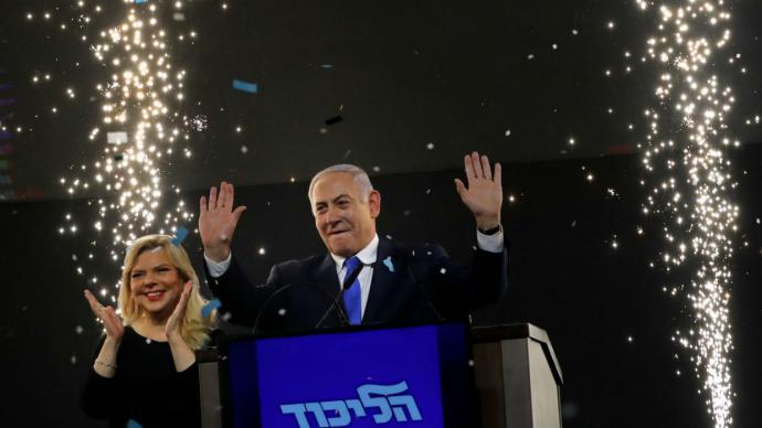 Netanyahu se encamina a un quinto mandato como primer ministro en Israel