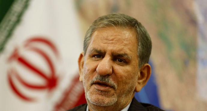El vicepresidente de Irán Eshaq Jahangiri