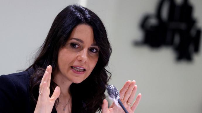 La presidenta de C's, Inés Arrimadas, EFE/ Mariscal/Archivo
