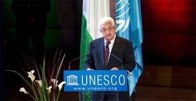El presidente de la Autoridad Nacional Palestina, Mahmoud Abbas, habló ante la Unesco en diciembre de 2011