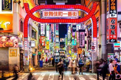 Como perderse en Tokio…