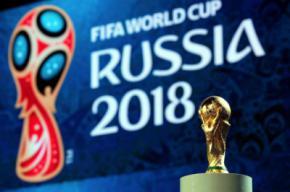 •Rusia albergará el campeonato del Mundo del 14 de junio al 15 de julio