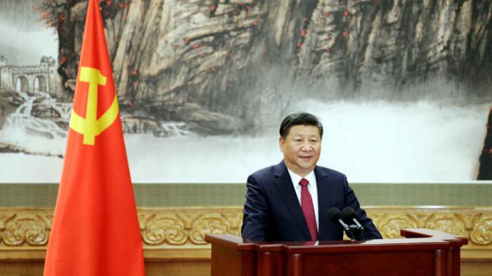 China condena bombardeo en Siria y pide que se realicen negociaciones políticas