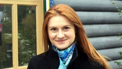 La mujer acusada de espionaje a favor de Rusia, Maria Butina. (Captura: facebook)