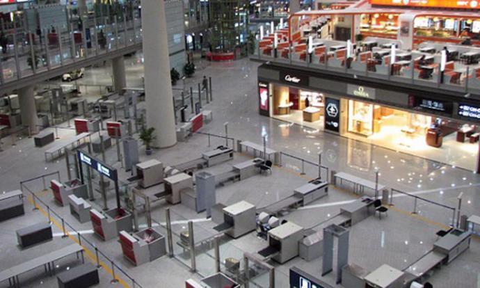 Aeropuerto de Pekín