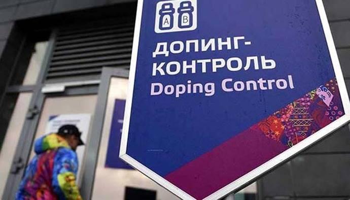 WADA: Siguen Los Interrogantes