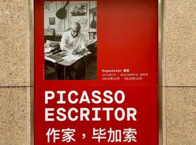 """La Exposición documental """"Picasso, escritor"""" llega a Shanghái tras su paso por Pekín"""