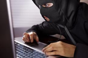 Conseguir WiFi gratuito: ¿Te están robando WiFi?