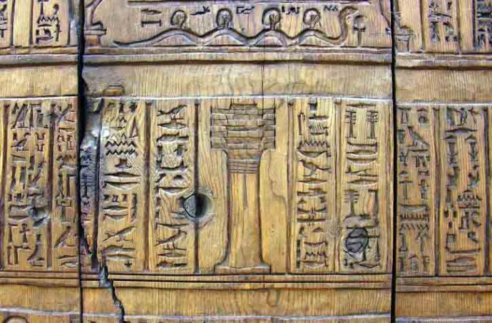 El papiro y la escritura Jeroglífica en el Egipto Faraónico