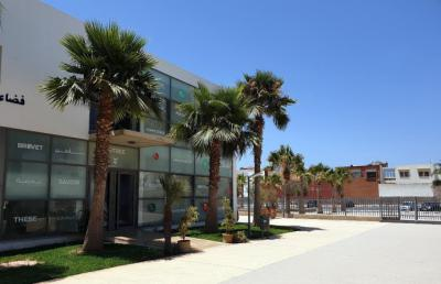 El Instituto Cervantes y la Universidad Ibn Zohr de la mano en Agadir
