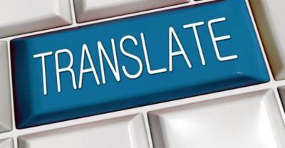 La importancia de contar con una traducción clara y con total fiabilidad