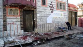 Atentado del Estado Islámico deja al menos 57 muertos en Afganistán