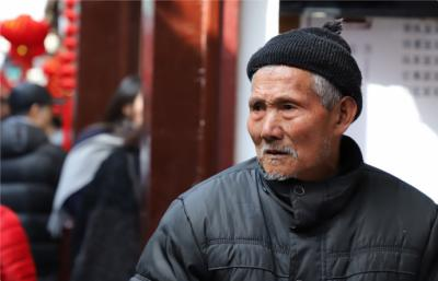 China proporcionará empleo y aumento de ingresos para las  personas más desfavorecidas (imagen de Pixabay)