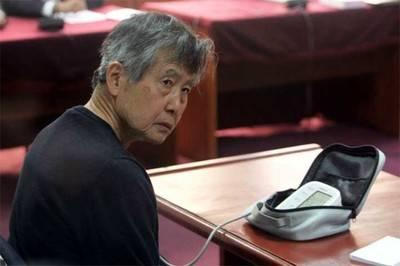 La probable libertad de Alberto Fujimori empieza a tomar cuerpo en Perú