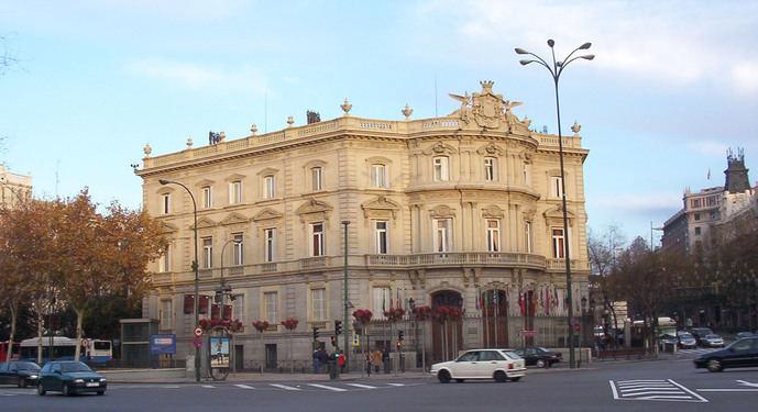 Casa de América en Madrid (imagen de referencia)