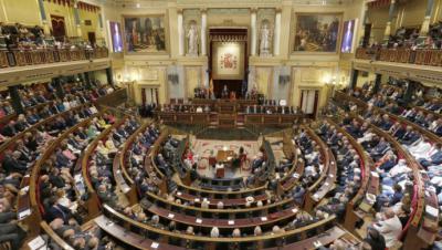 Sesión del Congreso (imagen de referencia)