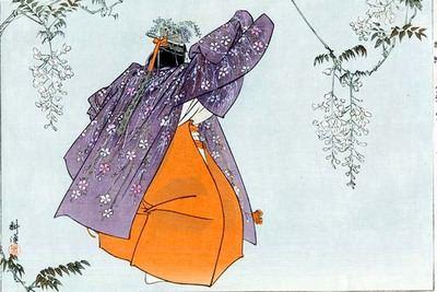 Exposición de 42 grabados japoneses ukiyo-e