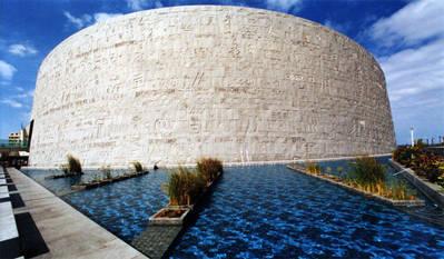 La Real Biblioteca de Alejandría, misterio de Egipto por Asia y África custodiado