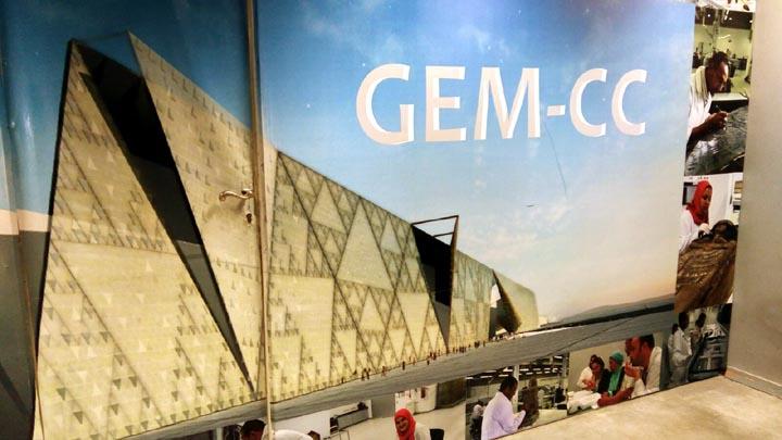 Nuevo Museo de El Cairo se abrirá a fines de 2018 | Euro