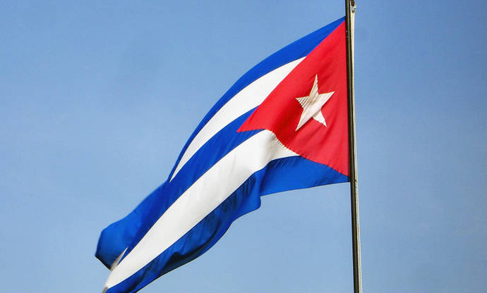 Declaration of the Revolutionary Government of Cuba