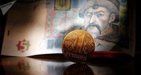 Ucrania: ¿una nación al borde de la bancarrota?