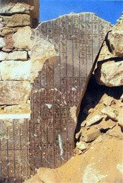 La cámara funeraria de la reina Behenu, de hace más de 4.000 años, en Saqqara.